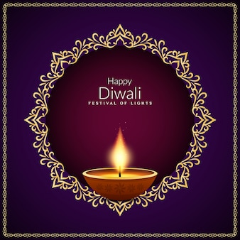 Projeto feliz do fundo do festival indiano feliz de diwali