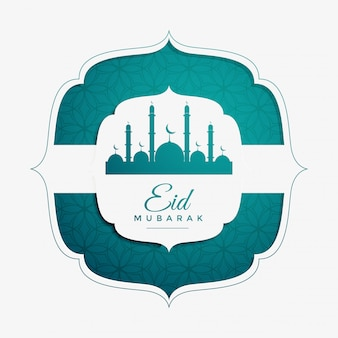 Projeto festival islâmico para eid celebração de mubarak