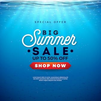 Projeto grande da venda do verão com letra da tipografia do feriado e nascer do sol no fundo subaquático do oceano azul. ilustração sazonal para cupom ou voucher
