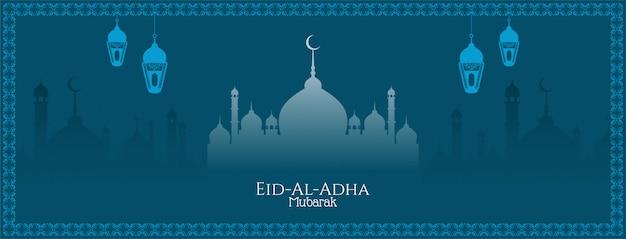 Projeto islâmico da bandeira de eid al adha mubarak