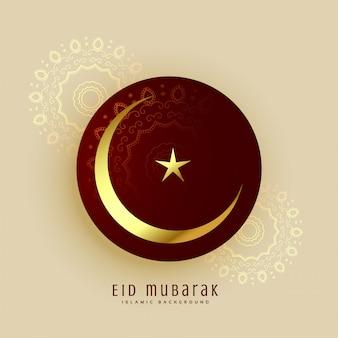 Projeto islâmico da lua e da estrela de eid mubarak