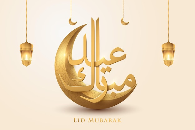 Projeto islâmico de caligrafia árabe de eid mubarak com lua crescente dourada e lanterna