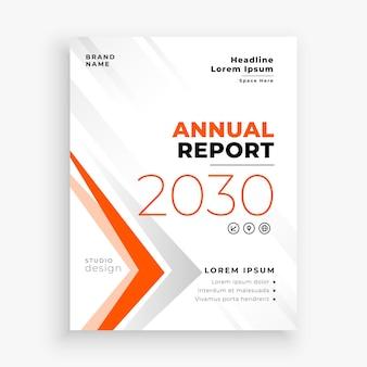 Projeto limpo de folheto de negócios relatório anual