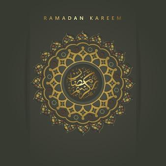 Projeto luxuoso ramadan kareem com caligrafia árabe e fundo de ornamento de arte islâmica de mosaico floral de círculo.