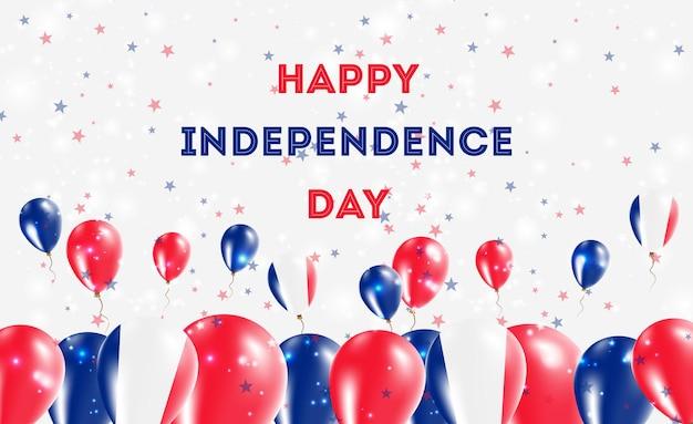 Projeto patriótico do dia da independência de são pedro e miquelon. balões nas cores nacionais francesas. cartão de vetor feliz dia da independência.