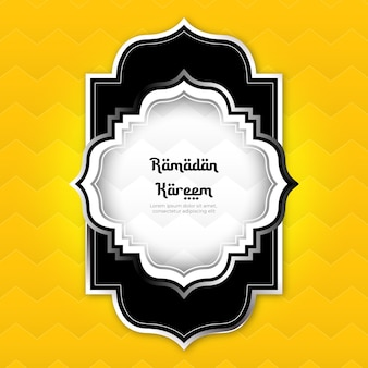 Projeto ramadan kareem