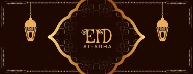 Projeto religioso da bandeira de eid al adha mubarak