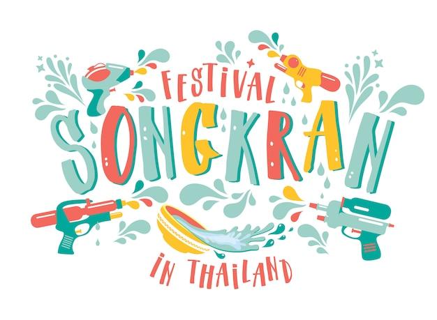 Projeto surpreendente do festival de tailândia songkran no branco.