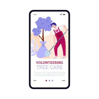 Projeto voluntário de cuidado ambiental e de árvore de ilustração vetorial plana de aplicativo