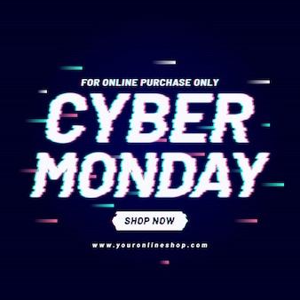 Promo cibernética de segunda feira de glitch