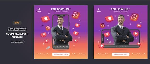 Promoção da página de negócios do instagram com vetor 3d para postagem em mídia social