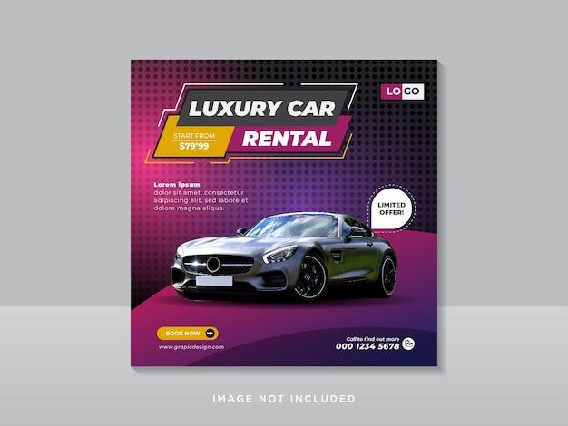 Promoção de aluguel de automóveis nas redes sociais instagram post banner templat