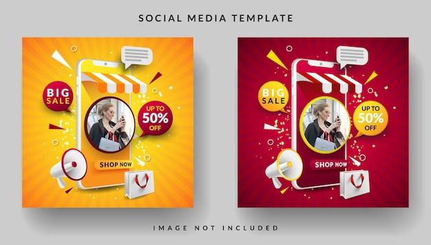 Promoção de compras online em aplicativo móvel ou site