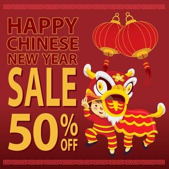 Promoção de feliz ano novo chinês com dança do leão do personagem de desenho animado
