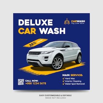 Promoção de lavagem de carro nas mídias sociais facebook instagram postagem modelo de design de banner