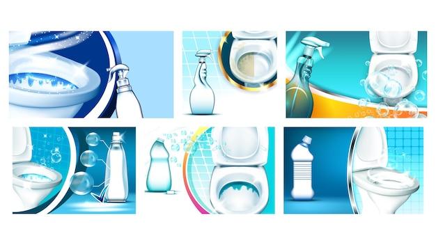 Promoção de limpeza de banheiro anunciar cartazes definir vetor. spray em branco e frascos com líquido antibacteriano para lavar o banheiro. modelo de conceito de higiene para banheiro com ilustrações 3d realistas