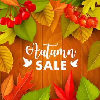 Promoção de liquidação de outono com folhas e frutos de outono