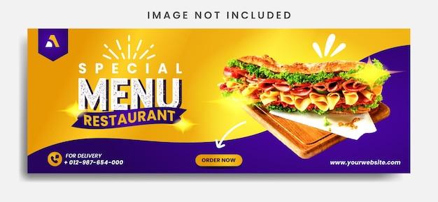 Promoção de mídia social de alimentos e modelo de design de banner de capa