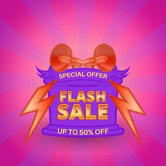 Promoção de mídia social de oferta especial de venda em flash com local de texto e plano de fundo padrão sunburst