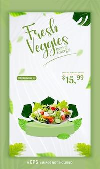 Promoção de mídia social de vegetais frescos e saudáveis oferecer banner de história do instagram premium vector