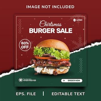 Promoção de mídia social de venda de hambúrguer de natal e design de modelo de postagem de banner instagram