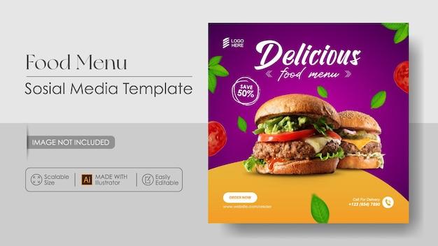 Promoção de mídia sosial de comida de hambúrguer e modelo de design do instagram