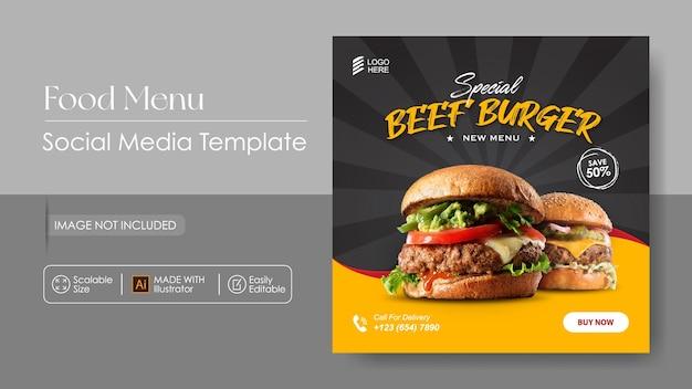 Promoção de mídia sosial de hambúrguer e modelo de design do instagram