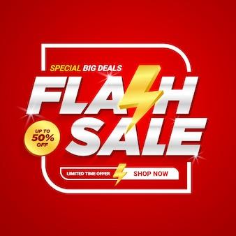 Promoção de modelo de banner de desconto de venda de flash.