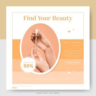 Promoção de modelo de mídia social de beleza para cuidados com a pele
