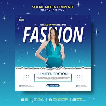 Promoção de modelo de postagem de banner de moda nas mídias sociais