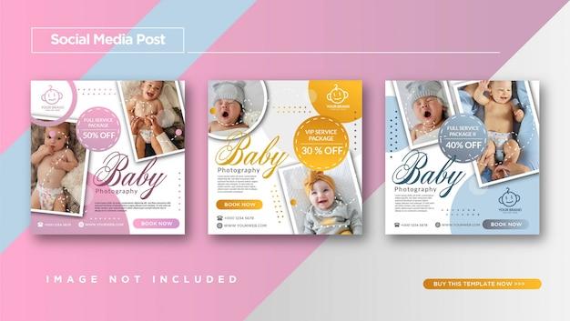 Promoção de modelo de postagem de instagram de fotografia de bebê