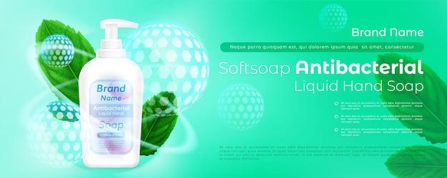 Promoção de sabonete antibacteriano