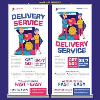 Promoção de serviço de entrega modelo de impressão de banner enrolado em estilo design plano