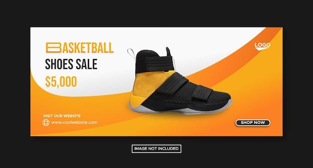Promoção de tênis de basquete nas redes sociais, postar banner no facebook