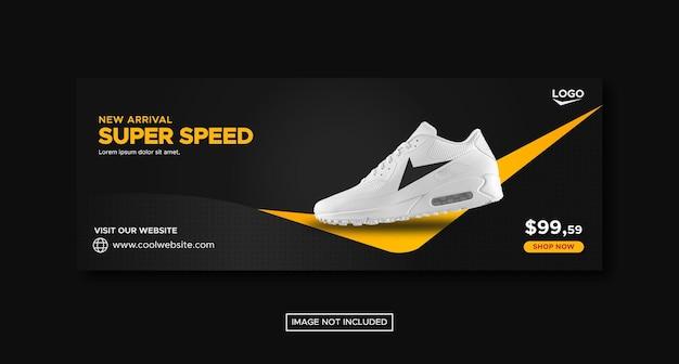 Promoção de tênis esportivos preto e branco mídia social modelo de banner de postagem do facebook