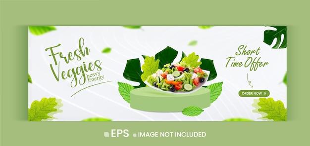 Promoção de vegetais frescos e saudáveis oferta de modelo de banner de capa do facebook premium vector