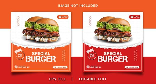 Promoção de venda de hambúrguer em mídia social e design de modelo de postagem de banner instagram