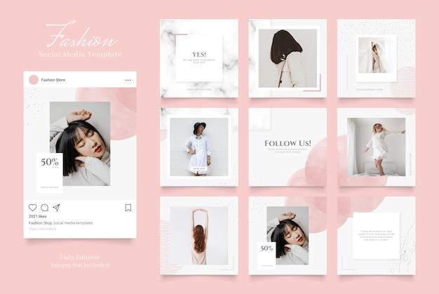 Promoção de venda de moda de banner de modelo de mídia social. instagram totalmente editável e facebook quadrado post quadro quebra-cabeça orgânico venda rosa
