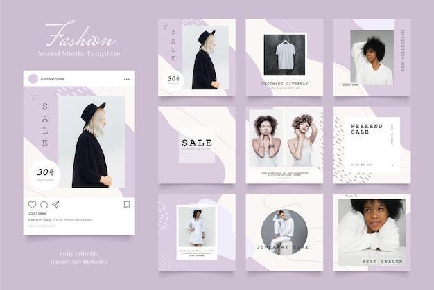 Promoção de venda de moda de banner de modelo de mídia social. instagram totalmente editável e facebook quadrado post quadro quebra-cabeça orgânico venda roxo violeta branco