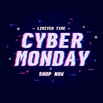 Promoção de venda de segunda-feira cibernética de glitch