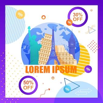Promoção de viagem de ilustração organização de viagem de turismo