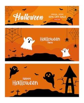 Promoção especial de halloween com fantasmas e design de casa, compre agora e tema de comércio eletrônico.