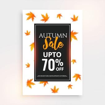 Promocional outono design de folheto venda com espaço de texto