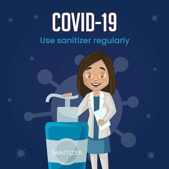 Proteção antivírus para desinfetante de mãos design do banner covid19