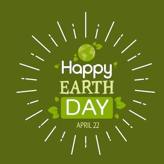 Proteção do mundo ecológico da planta da árvore do globo do dia da terra