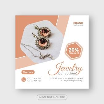 Publicação de joias em mídia social e banner do instagram ou design de flyer quadrado premium vector