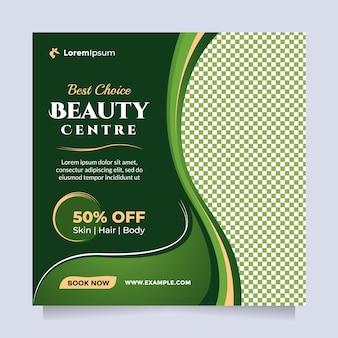 Publicação de mídia social de centro de cuidados de beleza e promoção de modelo de banner com tema verde natural