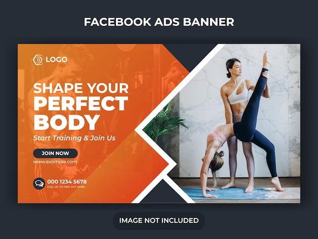 Publicação de mídia social de fitness ou treino de banner ou modelo de mídia social de academia ou modelo de banner de esporte ou modelo de banner de mídia social de fitness e academia ou banner de anúncios do facebook