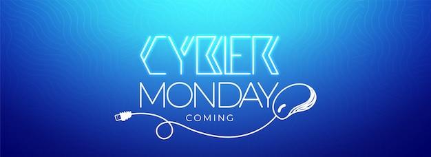 Publicidade cabeçalho ou banner com tipografia de cyber segunda-feira.