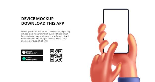 Publicidade de banner de página de destino para download de aplicativo para celular, giro de mão 3d segurando a maquete de dispositivo de smartphone. botões de download com modelo de código qr de digitalização.